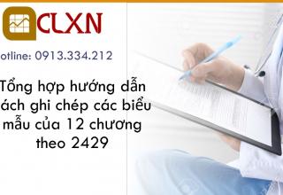 tong-hop-ghi-chep-bieu-mau-2429